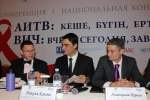 Participation in the National Conference & quot; HIV: Yesterday, Today, Tomorrow & quot; in Almaty